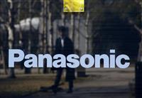パナソニック、半導体事業の一部をロームに売却