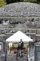 両陛下、武蔵野陵ご参拝 昭和天皇に譲位ご報告