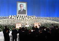 関電の森井元社長お別れの会「電力安定供給の礎築く」