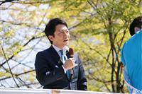 自民・小泉進次郎厚労部会長 社会保障改革ビジョンを提示