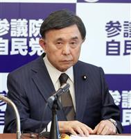 自民・吉田参院幹事長が政界引退を正式表明 党会合で「体調不良のため」
