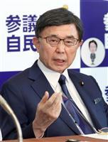 自民・吉田参院幹事長、記者会見で引退表明 脳腫瘍手術へ