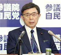 「参院は強くなければ」異能の吉田氏引退で参院自民は