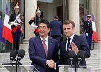 マクロン氏、ゴーン被告処遇に言及 日仏首脳会談