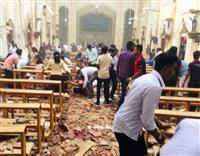 スリランカ連続爆破 国連安保理「最も強い言葉で非難」