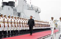 中国、新型駆逐艦や原潜を公開 海軍70周年国際観艦式