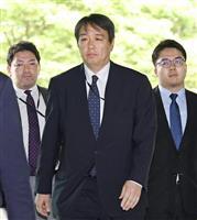 「即刻撤回を」外交青書の竹島領有権表記に韓国外務省