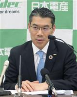 日本電産・吉本社長「成長市場は反転すると動き速い」