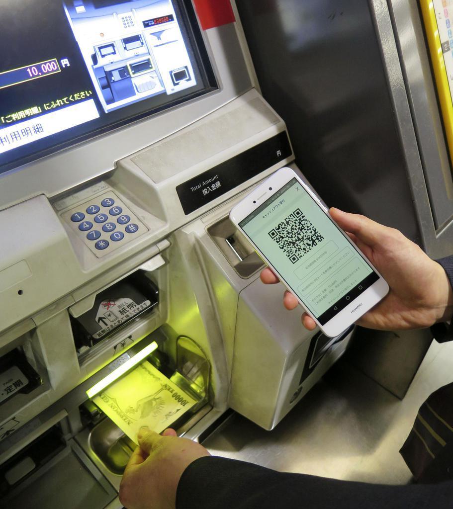 東急券売機で現金引き出し 日本初、5月8日から - 産経ニュース