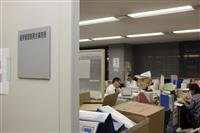 堺市長選で選管ドタバタ 告示まで1カ月、10連休はさむ