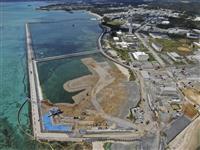 辺野古移設、国係争委が沖縄県の申し出受理 7月23日までに結論