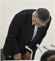 会長が個人情報漏えい JA北海道厚生連、道議に