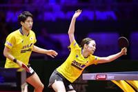世界卓球、混合複の日本ペアはいずれも準々決勝進出