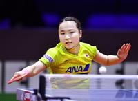 世界卓球 伊藤が3回戦敗退 中国の若手に苦杯