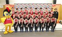 バレー女子日本代表が会見 中田監督「W杯メダル取る」
