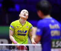 伊藤は中国の同学年に力負け、卓球世界選手権 シングルス3回戦敗退