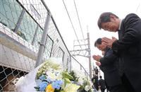 JR脱線事故14年 初めて「祈りの杜」で追悼式 550人参列 JR西社長、安全誓う