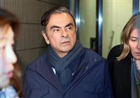 ゴーン被告、再び近く保釈の可能性 東京地裁決定、検察側準抗告へ