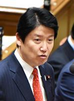 維新・足立氏「2億円は自民、公明、民主系に配られた」→撤回、謝罪 堺市長の政治資金問題