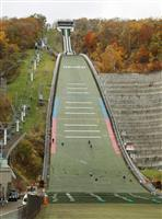 大倉山にジャンプ台新設へ 冬季五輪招致で札幌市検討