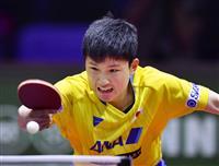 「特別に緊張した」涙の張本、男子単16強で敗退 卓球世界選手権
