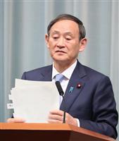 露朝首脳会談「動向を注視」 菅官房長官
