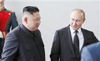 露朝首脳が初会談 非核化や平和体制議題 プーチン氏、ウラジオ到着