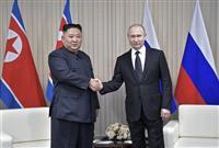 「体制の保証が必要」金正恩氏との初会談でプーチン氏、共闘姿勢鮮明に