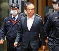 東京地検、ゴーン被告保釈への特別抗告見送る 覆す見込み低いと判断