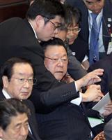 職員増強「必要に応じ」 桜田氏サポートで政府