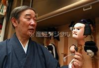 【一聞百見】編集委員・亀岡典子が聞く/吉田和生さん(71)文楽人形遣い/文楽が描く人の…