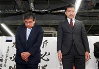 【政界徒然草】大阪12区補選で敗退 自民大阪府連は「解体的出直し」必要