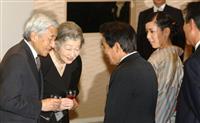 【陛下の足跡を訪ねて】奄美大島、復帰運動しのぶ 「柔らかな手、苦労は吹っ飛んだ」