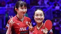 女子複で伊藤、早田組と佐藤、橋本組のメダル確定 世界卓球