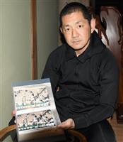 智弁に挑んだ平成の3年間 元南部高野球部・作野さん