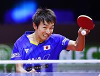丹羽、日本勢40年ぶりの表彰台逃す 卓球世界選手権