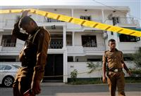 【スリランカ連続テロ】手投げ弾や刃物押収 犯行グループの武器工場か