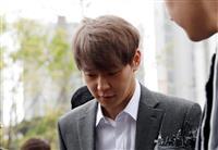 JYJユチョン容疑者を逮捕 韓国アイドル、麻薬使用容疑