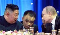 金正恩氏「原点へ逆戻り」と対米非難 プーチン大統領に説明