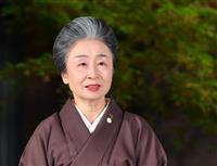 【天皇陛下譲位】「ゆかりの京都を楽しんでいただければ」 人間国宝・井上八千代さん