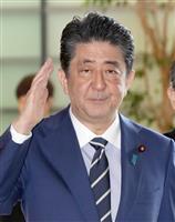 【田村秀男のお金は知っている】安倍首相は正々堂々「消費増税凍結宣言」せよ! 萩生田氏発…