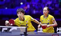 中国強豪ペアに完敗も「自信」 前回王者の吉村真・石川組 卓球世界選手権