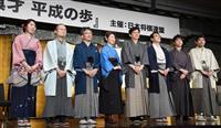 平成の将棋界振り返るイベント開催 藤井、羽生ら令和の棋士像も予想