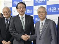 ふくおかFGが長崎大に「起業講座」 起業家論やAI、10月開講