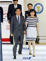 安倍首相が帰国 成果はWTOに抗議の日本を各国が支持