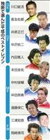 【スポーツ異聞】カズ、本田… 独断で選んだ平成のベストイレブン
