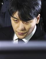 性接待容疑で逮捕状請求へ 韓国ビッグバン元メンバー