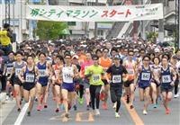 【動画あり】堺シティマラソンに6000人、新緑駆ける