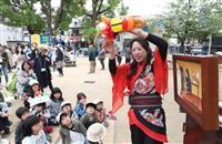 【動画あり】平成最後の「昭和の日」に昭和らしい企画を 大阪・阿倍野で紙芝居イベント