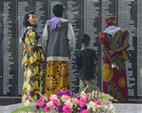 【一筆多論】ルワンダ救援25年の教訓 渡辺浩生